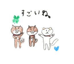 small cute shiba inu sticker #14721110