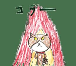 small cute shiba inu sticker #14721113