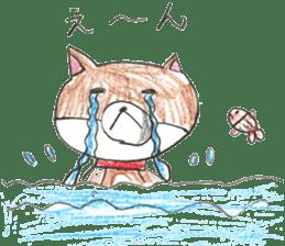 small cute shiba inu sticker #14721114