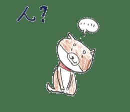 small cute shiba inu sticker #14721115