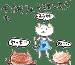 small cute shiba inu sticker #14721120