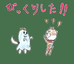 small cute shiba inu sticker #14721122