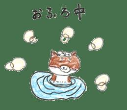 small cute shiba inu sticker #14721125