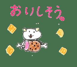small cute shiba inu sticker #14721126