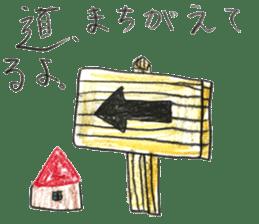 small cute shiba inu sticker #14721129
