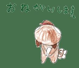 small cute shiba inu sticker #14721131