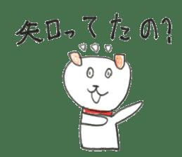 small cute shiba inu sticker #14721132