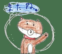 small cute shiba inu sticker #14721133