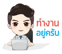 Business Man Sale sticker #14726006