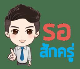 Business Man Sale sticker #14726029
