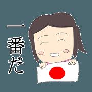 สติ๊กเกอร์ไลน์ ball ball 3(Japanese)