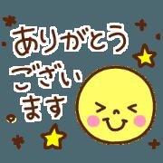 สติ๊กเกอร์ไลน์ Simple character sticker.