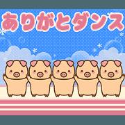 สติ๊กเกอร์ไลน์ Move! Boo Boo chan Part4