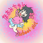 สติ๊กเกอร์ไลน์ Naomi-chan stickers