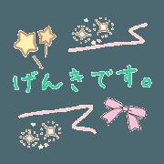 สติ๊กเกอร์ไลน์ ENGLISH & JAPANESE messages! (Kawaii)