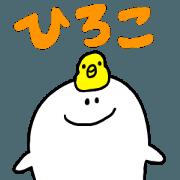 สติ๊กเกอร์ไลน์ Mr. Surreal(Used by Hiroko)