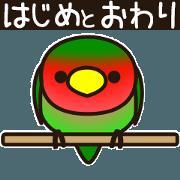 สติ๊กเกอร์ไลน์ Lovebird [Ver7](move/start and close)