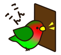 Lovebird [Ver7](move/start and close) sticker #14731814