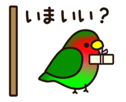 Lovebird [Ver7](move/start and close) sticker #14731817