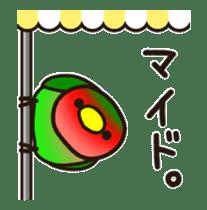 Lovebird [Ver7](move/start and close) sticker #14731820