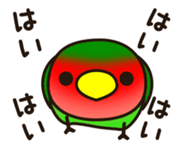 Lovebird [Ver7](move/start and close) sticker #14731822
