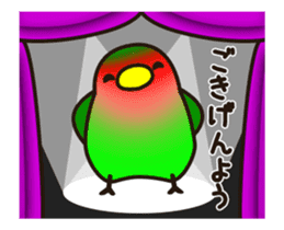 Lovebird [Ver7](move/start and close) sticker #14731825