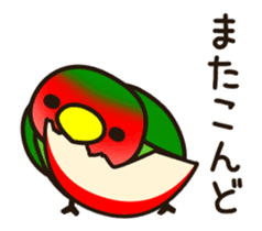 Lovebird [Ver7](move/start and close) sticker #14731829