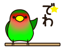 Lovebird [Ver7](move/start and close) sticker #14731830
