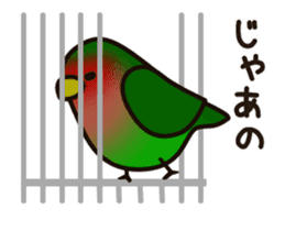 Lovebird [Ver7](move/start and close) sticker #14731831