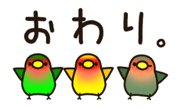 Lovebird [Ver7](move/start and close) sticker #14731834