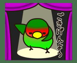 Lovebird [Ver7](move/start and close) sticker #14731836