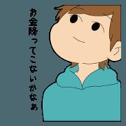 สติ๊กเกอร์ไลน์ Nishikawa's daily life