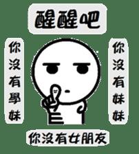southoldman sticker #14733150