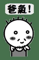 southoldman sticker #14733153