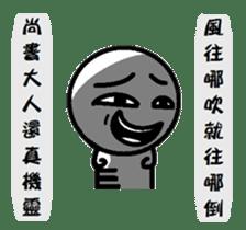 southoldman sticker #14733155