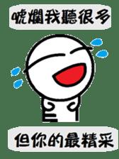 southoldman sticker #14733172