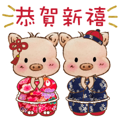 Little Pig Amy~Happy New Year