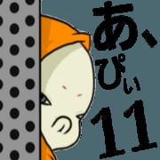 สติ๊กเกอร์ไลน์ oh P 11.2