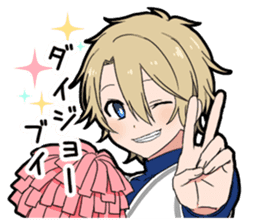 Cheer boy sticker #14734377