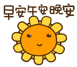 Flower & Banana sticker #14739830