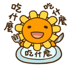 Flower & Banana sticker #14739831