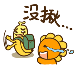 Flower & Banana sticker #14739834