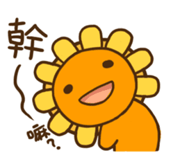 Flower & Banana sticker #14739852
