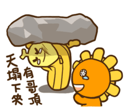 Flower & Banana sticker #14739857