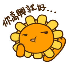 Flower & Banana sticker #14739860