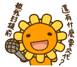 Flower & Banana sticker #14739862