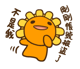 Flower & Banana sticker #14739865