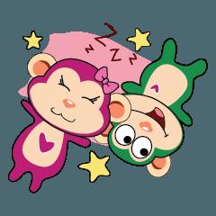 Lovely Couple Funny Little Green Monkey