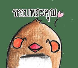 """Kaolia""The Fantastic Bird sticker #14757071"