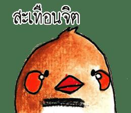 """Kaolia""The Fantastic Bird sticker #14757095"
